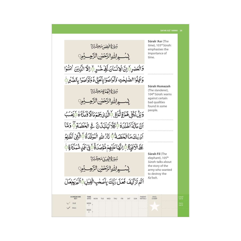 Juz Amma Hardback Learn To Read Series Safar