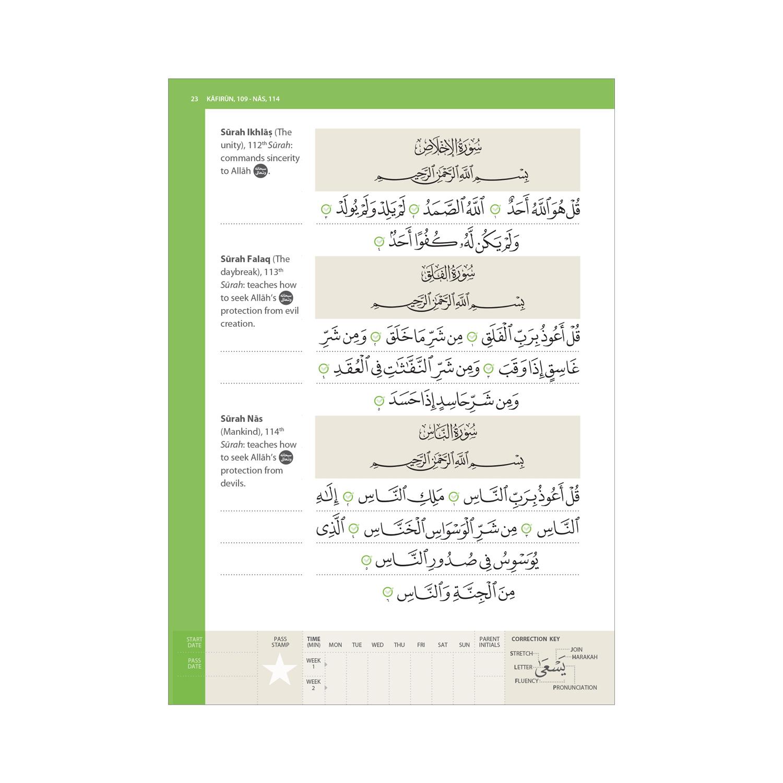 Juz Amma Madinah Script Paperback Learn To Read
