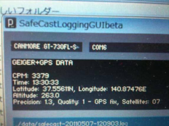 Safecasting with Keio