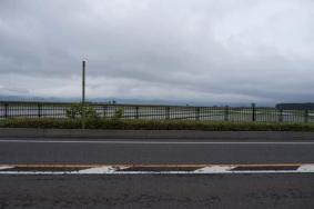 Safecasting Aizu