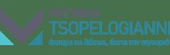 Ο όμιλος Τσοπελογιάννη  ανέθεσε στη Safecom  την τηλεπικοινωνιακή διασύνδεση των καταστημάτων της Autogas Tsopelogianni