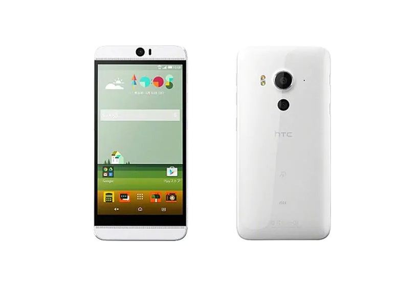 How to boot into safe mode on HTC Butterfly 3
