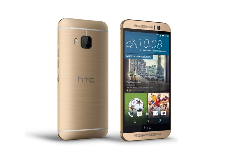 How to boot into safe mode on HTC One M9 Prime Camera