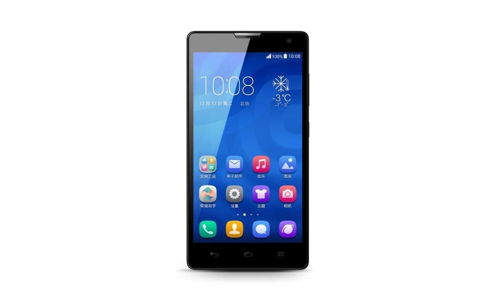 How to boot into safe mode on Honor 3C