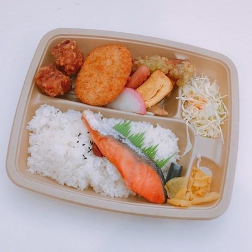 シャケ弁当スペシャルの商品写真
