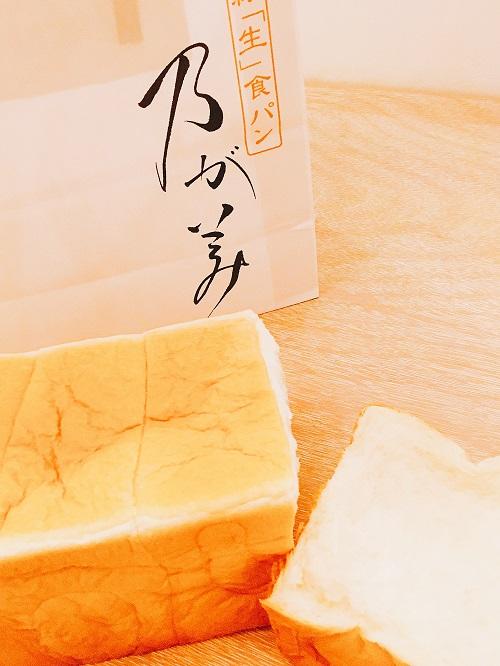 乃が美さん「生」食パンの商品写真2