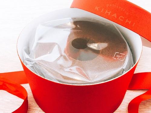 KIHACHI ショコラバームクーヘンの箱を開けた写真
