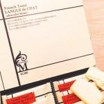 1日4万個売れてます☆フレンチトースト風味のラングドシャ