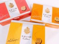 グランカルビーの商品写真