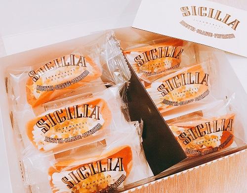 グラマシーニューヨーク シチリアの商品写真
