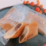 餡子と餅の組み合わせが めっちゃ合うよ♡ 風月堂の神戸異人館巻