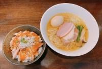 麺屋龍壽の特性芳醇中華そば(塩)と鶏チャーシュー丼