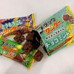 mintがチョコミントを食べる(笑) 色んなブラックサンダーを食べ比べてみました♬