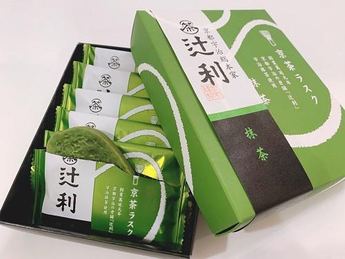 京都ラスク 辻利の商品写真