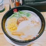 バターの風味が香ばしい♡横浜ラーメン博物館 麺や颯 RYUS NOODLE BARさんの塩ラーメン