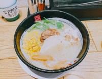 RYUS 鶏白湯 特製塩ラーメン