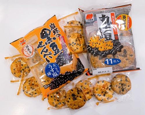 岩塚の黒豆せんべいと丸大豆せんべい