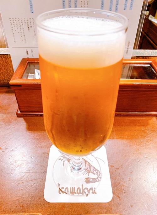 河久のビール