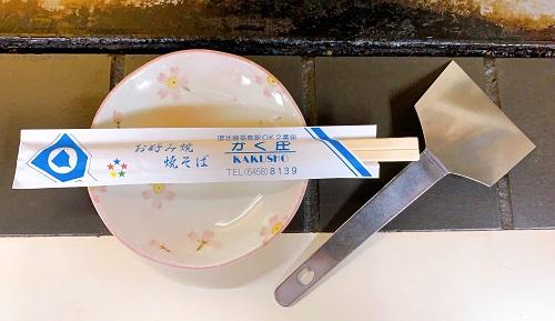 かく庄の割り箸とコテ