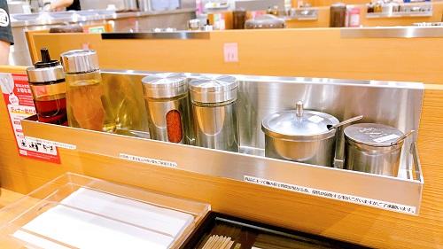 麺やマルショウ 地下鉄新大阪店の調味料