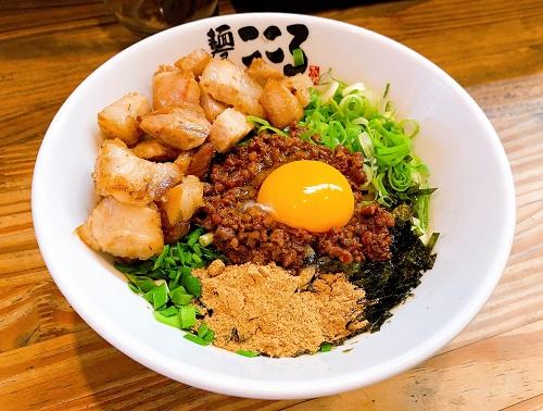 麺屋こころ 難波南店の肉入り台湾まぜそば