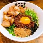 インスタで見てからずっと!行きたかったお店☆「麵屋こころ」さんの肉入り台湾まぜそばが美味すぎる!