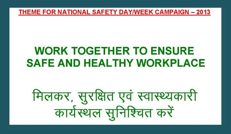 NATIONAL SAFETY DAY IN INDIA 2019 • SafetyRisk.net
