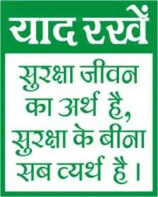 Gym Workout Tips In Hindi Pdf