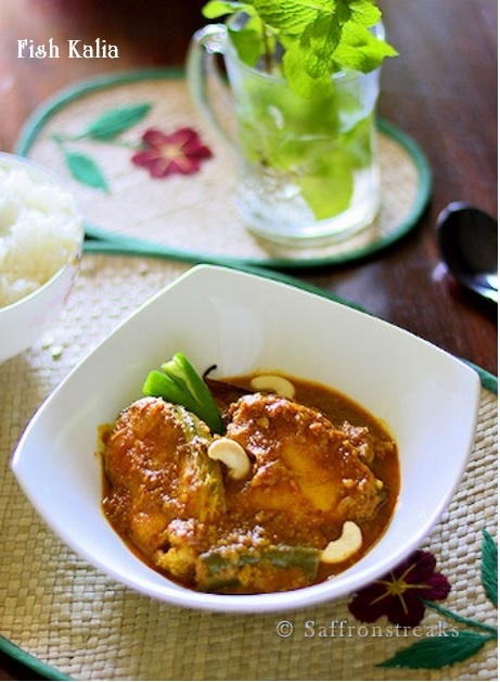 fish macher kalia recipe