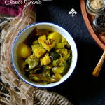 Chapor ghonto / Bengali mix vegetables with lentil patties