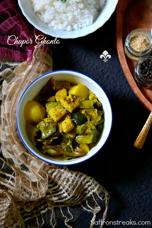 chapor ghonto bengali mix vegetable