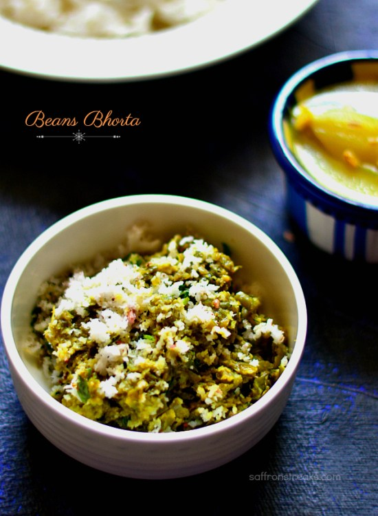 green beans bhorta recipe