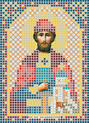 Вышивка бисером именных икон Святой Дмитрий Донской