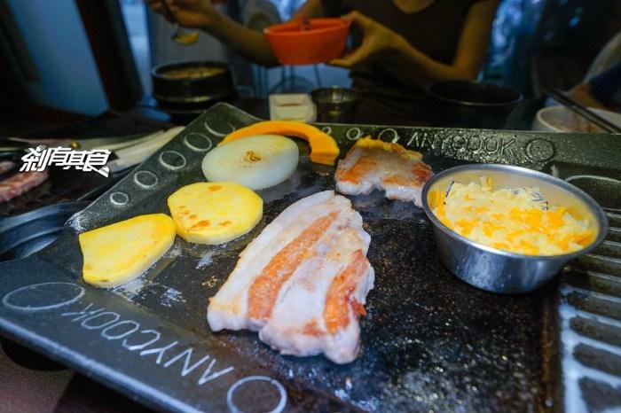 火板大叔韓國烤肉 | 台中北區美食 韓國人開的燒肉店 半自助代烤特殊烤盤 小菜吃到飽 (中國醫美食)