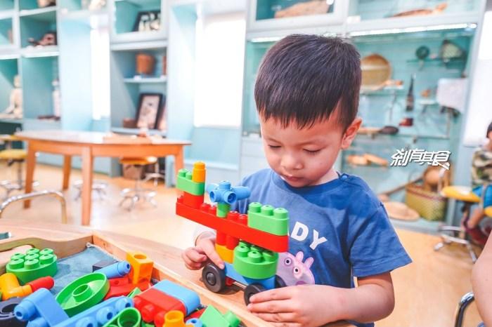 台中科博館 幼兒科學園 | 台中免費親子景點 適合3歲-8歲 免費桌遊好好玩 台中雨天溜小孩提案