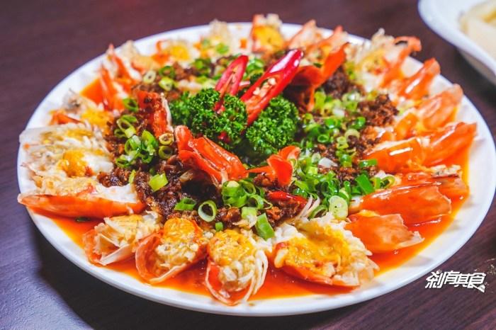 一品活蝦漢口店 | 台中合菜餐廳 全台最多活蝦料理 干貝金蒜蒸大蝦好好吃
