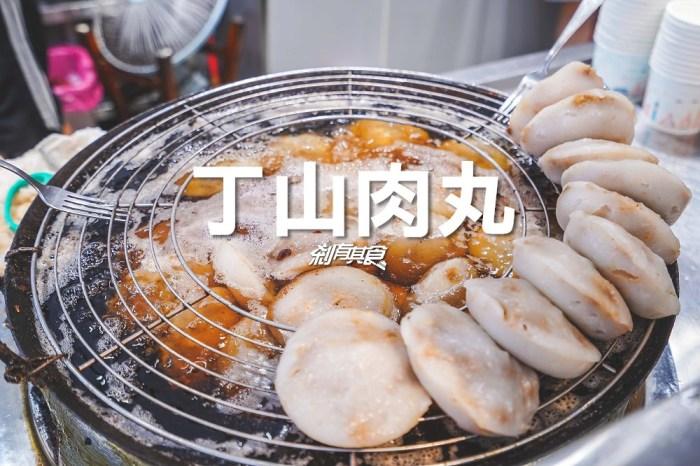 丁山肉丸 | 台中第二市場美食 重新裝潢的百年肉圓老店 (菜單)