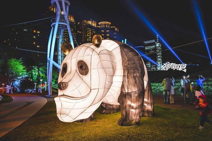 2020台灣燈會在台中 | 文心森林公園燈會 超萌戽斗星球動物花燈 12/21點燈 (交通停車資訊)