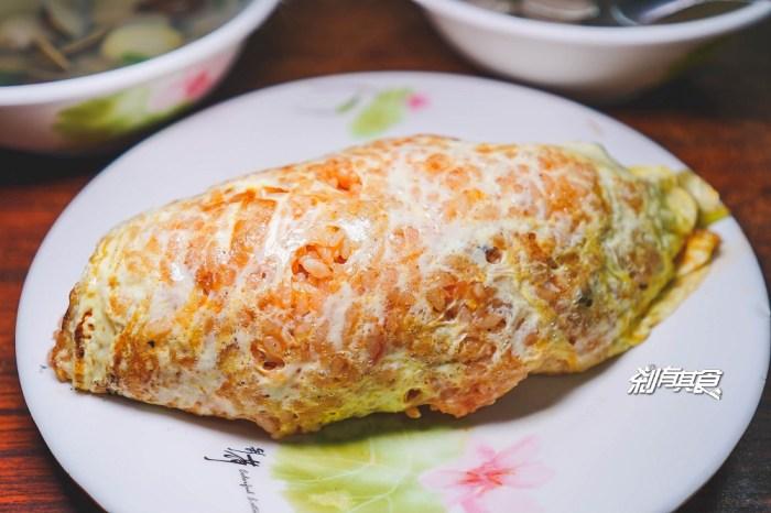 夜夜見來蛋包飯 | 忠孝夜市美食 平價份量大蛋包飯 Q豐禾邑地瓜球