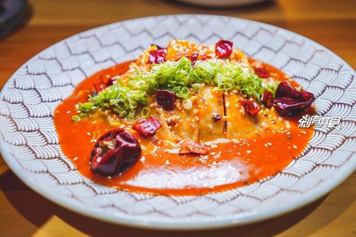 慕時食飲空間   台中西屯區美食 隱藏在巷弄裡的無國界料理 大紅袍口水雞 還有草莓沙拉