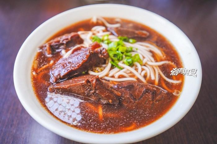 口福牛肉麵   霧峰美食 從小吃到大的樹仁路牛肉麵30年老店