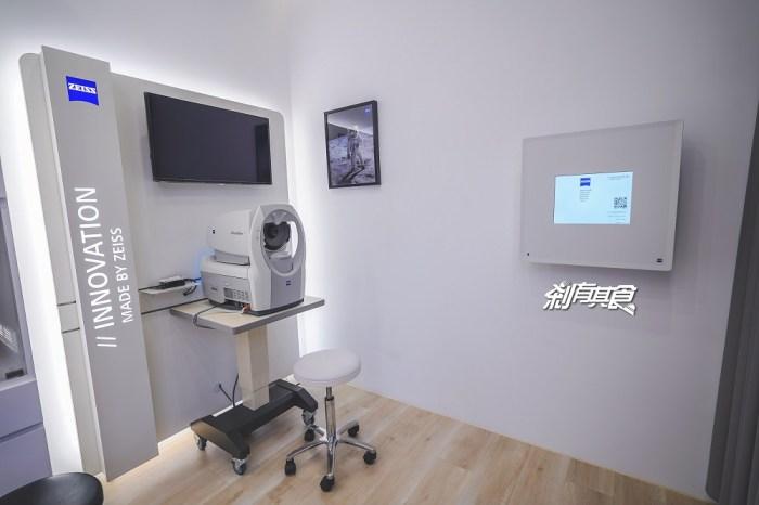 普羅眼鏡   台中眼鏡推薦 驗光黑科技!蔡司高階視光中心「ZEISS Refraction center」