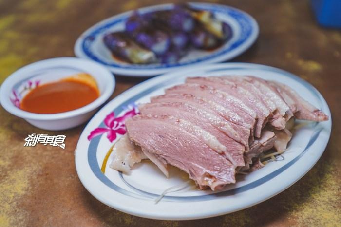 好小子擔仔麵 | 台中西屯區美食 30年鵝肉老店 紅燒肉、滷肉飯也好吃 宵夜好朋友