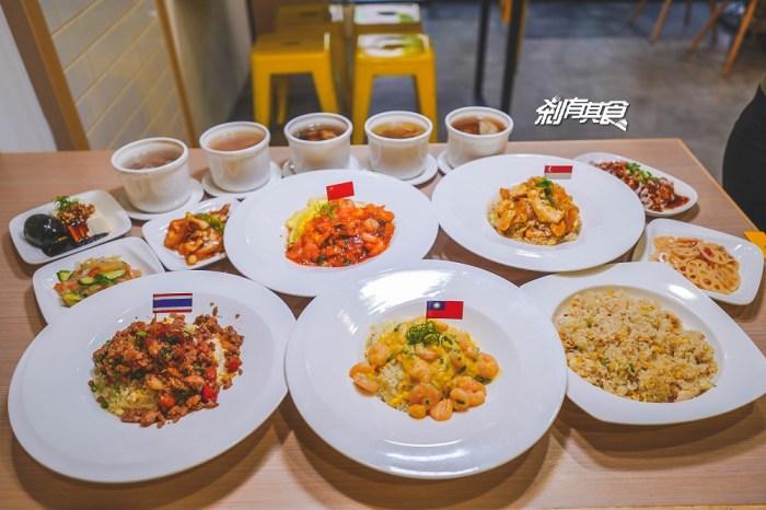 飯大廚漢口店 | 台中北區美食 帶你環遊世界的創意醬炒飯 台灣炒飯王比賽優選