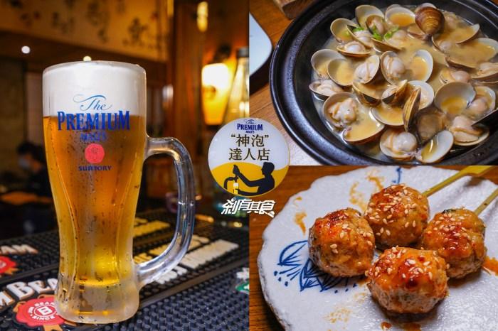 百川日本串燒   台中捷運市政府站美食 連續2年獲得三得利啤酒「神泡達人店」認証 用神泡犒賞努力的自己吧!