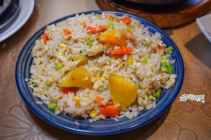 御饌臻品安和店 | 台中西屯區美食 濃濃懷舊風情的「地瓜炒飯」