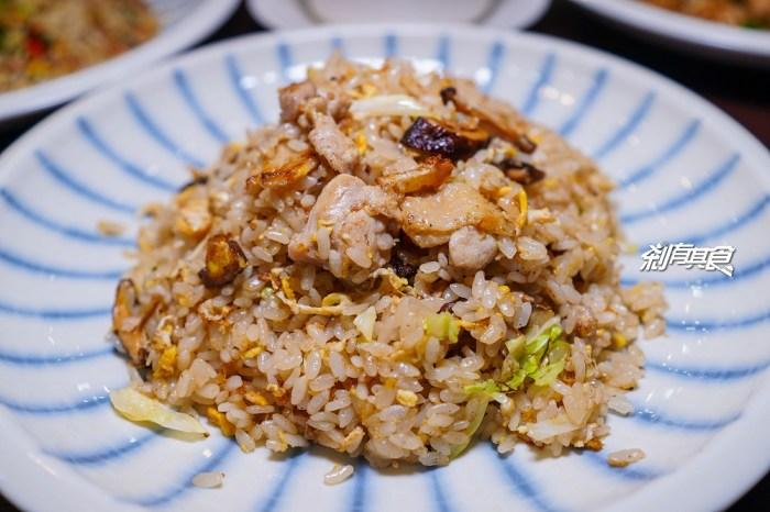 炒飯超人工學店   台中南區美食 「麻油雞炒飯」麻油雞做成炒飯居然可以這麼好吃