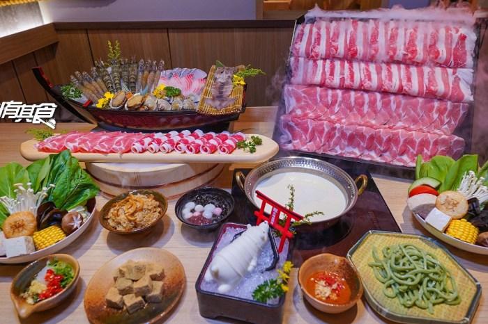 聚北海道鍋物 台中公益店   2.0大升級 火鍋+自助吧吃到飽 奶凍熊、海鮮船、肉肉瀑布太浮誇