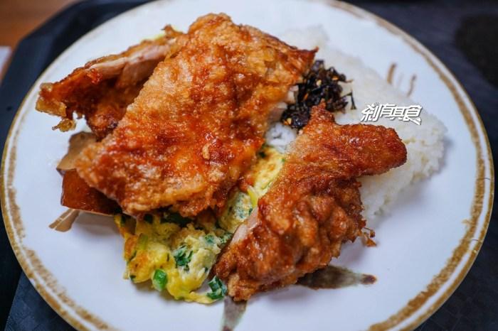 金大元便當總店   台中中區美食 20多年草袋飯老店 「招牌雞腿飯」酥脆好吃 (菜單)