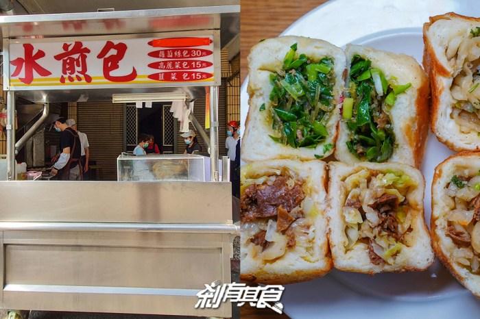 大墩11街水煎包 | 台中南屯區美食 每天只賣4小時的超人氣排隊水煎包 蘿蔔絲餅也好吃